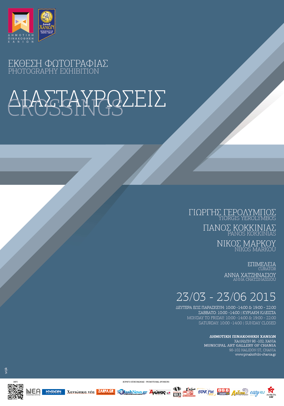 crossroads exhibition poster