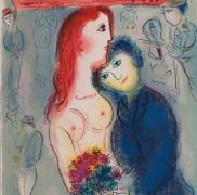 Chagall- (ekthesi sullogis Teriade-DPX)